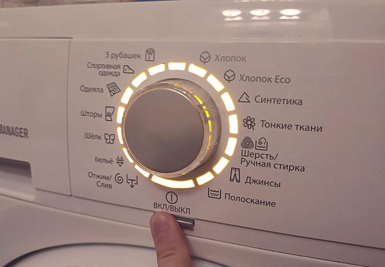 Почему не работает стиральная машина? Основные причины